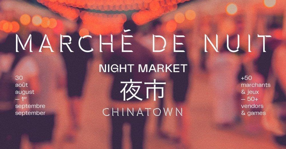 Montreal's Asian Night Market 2019 - Event